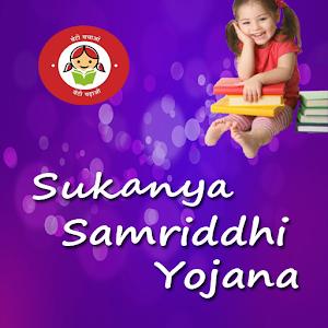 sukanya samriddhi yojana pdf hindi