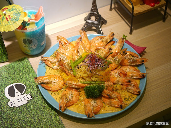 AL REVÉS顛倒 餐廳。西門町美食推薦台北必吃美食,兼具浮誇、創意、美味的人氣料理