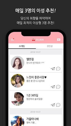 elan - free dating, single dating 1.1.26 screenshots 2