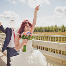 Wedding photographer Natalya Smirnova (Conga). Photo of 13.11.2014