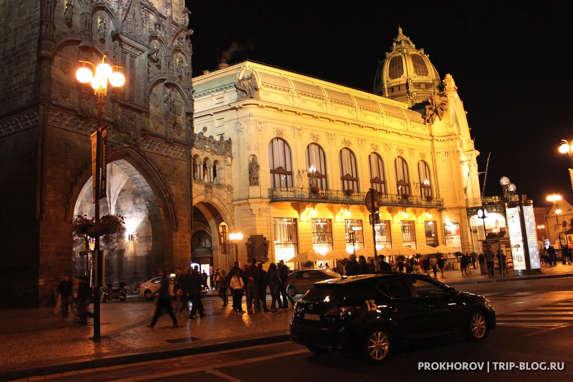 Пороховая башня и Общественный дом в Праге