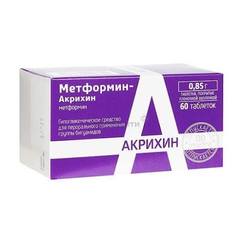 Метформин-Акрихин таб. п/о плён. 0,85г №60