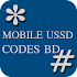 Ussd Codes Bd