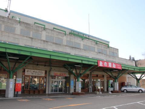 松之山車站