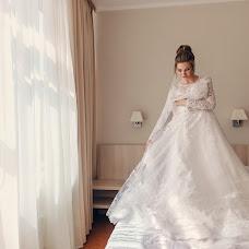 Wedding photographer Anastasiya Letnyaya (NastiSummer). Photo of 11.09.2018