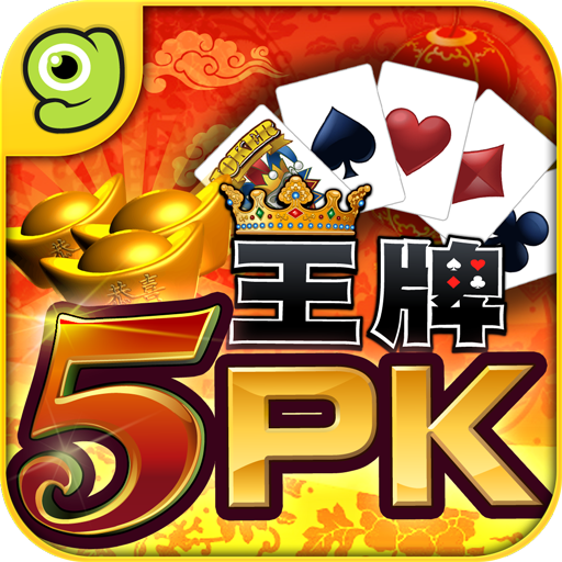 5PK by gametower (game)