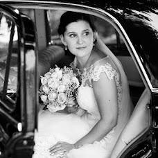 Wedding photographer Andrey Pavlov (andrejpavlov). Photo of 28.09.2018