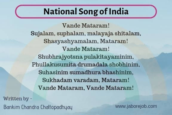 National Symbols of India, National Song of India