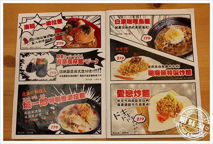 攝飲動漫主題餐廳菜單6
