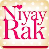 นิยายไม่ใช้เน็ต โดย NiyayRak