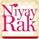 นิยายไม่ใช้เน็ต โดย NiyayRak (app)