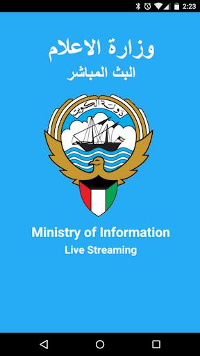 Kuwait Radio TV
