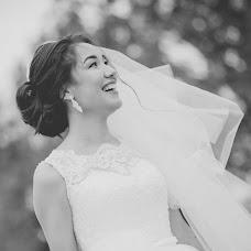 Wedding photographer Vladimir Vershinin (fatlens). Photo of 05.05.2018