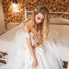 Wedding photographer Dіana Zayceva (zaitseva). Photo of 14.04.2019