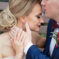 Wedding photographer Aleksandra Vlasova (Vlasova). Photo of 19.06.2017