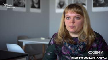 Юрист «Центру протидії корупції» Олена Щербан