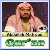 Abdullah Matrood Audio Quran