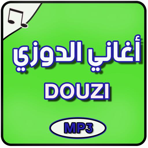 DOUZI TÉLÉCHARGER MUSIC CHOF DE CHOF