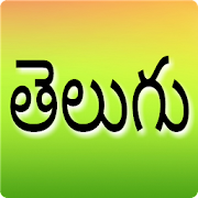 Telugu Ringtones | Jokes | Quotes | Tips