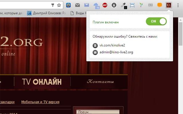 Доступ к kino-live2.org