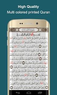 AL-Quran Sharif ofline free screenshot