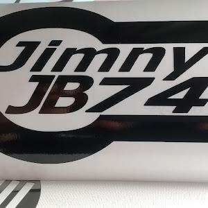 ジムニー JB64Wのカスタム事例画像 仕事屋.jp さんの2021年09月20日15:56の投稿