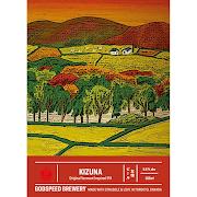 Kizuna IPA