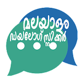Malayalam Dialogue Stickers