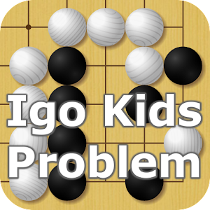 Igo Kids Problem for PC and MAC