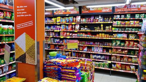More Supermarket photo