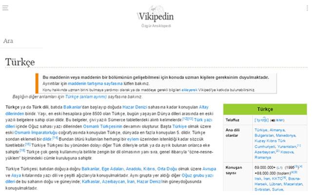 Vikipedin Reloaded