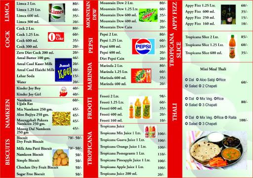 New Panna Sweets menu 1