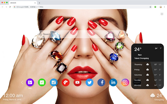 Jewelry Popular Photography HD New Tabs Theme