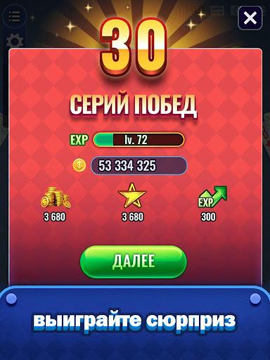 Дурак Новый screenshots 2