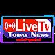 Live TV Today News APK