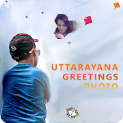 Uttrayan / Kites Greetings Card Photo Editor