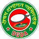 Download DGDA Drug Verification For PC Windows and Mac