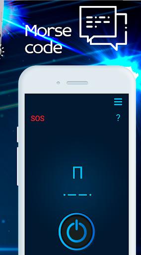 Super Bright Flashlight screenshot 5