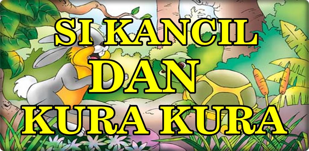 Dongeng Anak Si Kancil Dan Kura Kura 1 0 Apk Download Com Dongengsikancildankurakura Forextradingonline Apk Free
