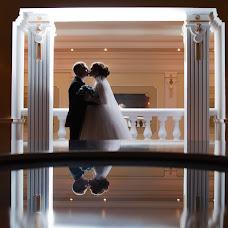 Wedding photographer Elena Minazova (ElenMoon). Photo of 10.05.2018