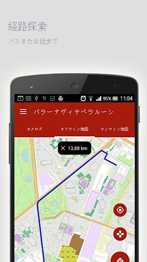 旅遊必備免費app推薦|バラーナヴィチベラルーシオフラインマップ線上免付費app下載|3C達人阿輝的APP