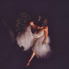 Wedding photographer Joseph Sarkodie (sarkodie). Photo of 09.06.2015