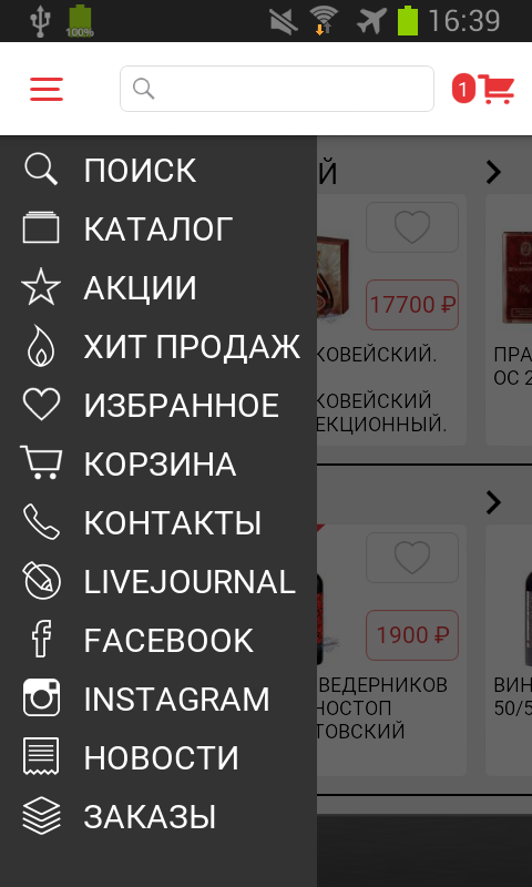Алколавка- screenshot