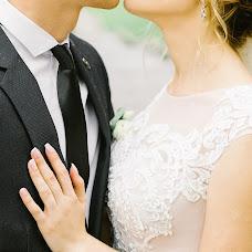 Wedding photographer Marina Trepalina (MRNkadr). Photo of 05.10.2017