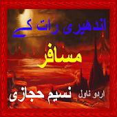 Andheri Raat Ke Musafir-novel