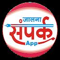 Jalna Sampark App icon
