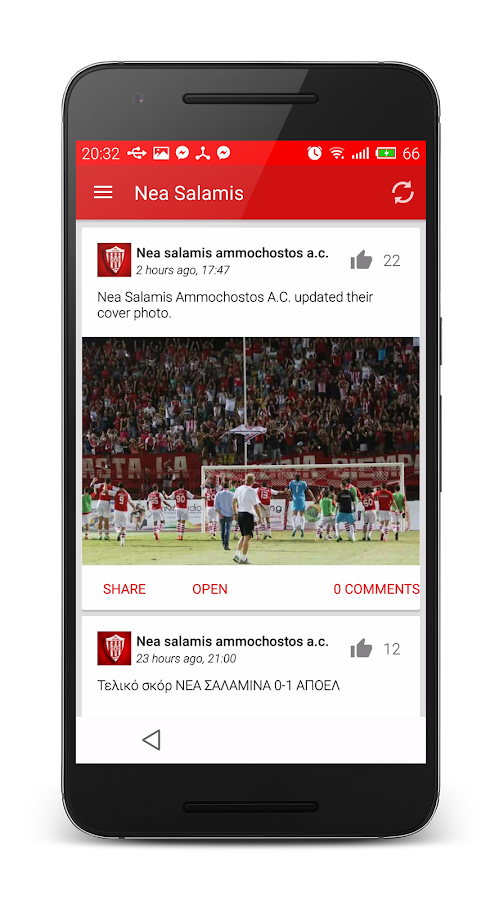Salamina News- screenshot