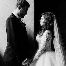 Wedding photographer Nataliya Malova (nmalova). Photo of 29.09.2018