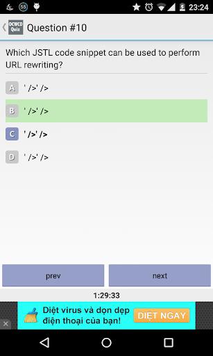 Java OCWCD quiz