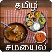 All Tamil Recipes